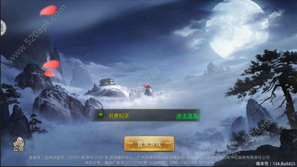 易水寒手�C游�蛘�版官方�W站下�d  v1.2.6�D1
