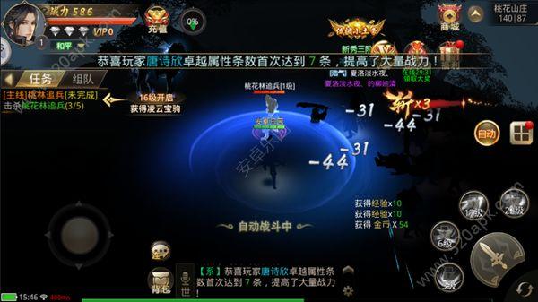 易水寒手�C游�蛘�版官方�W站下�d  v1.2.6�D2