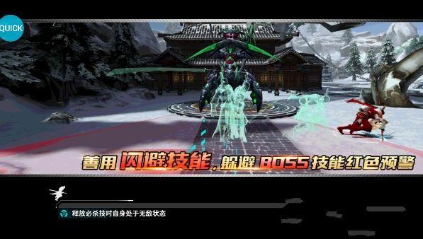 赵子龙传奇官方网站下载正版手游图片2