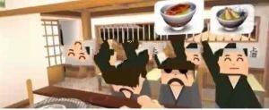 抖音VR暴走小吃店手机必赢亚洲56.net官方下载最新版图2: