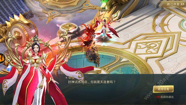 九州天神录手游官网下载安卓版图1: