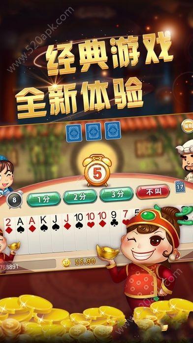865棋牌手机游戏官方安卓版图3: