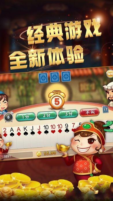 865棋牌手机游戏官方安卓版图片1