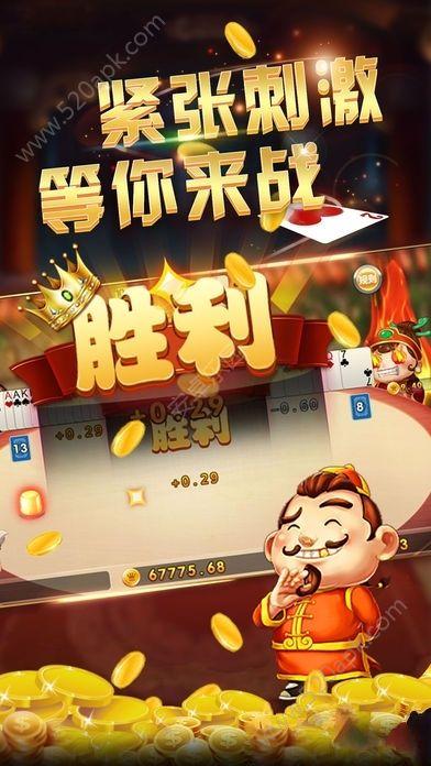 865棋牌手机游戏官方安卓版图1: