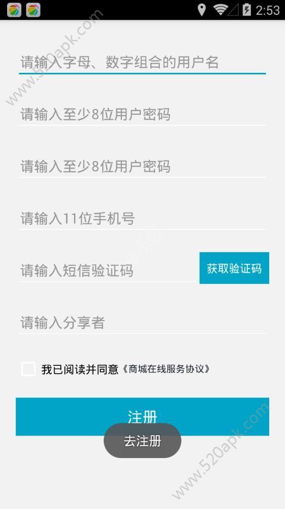 肽妙商城app官方手机版图2: