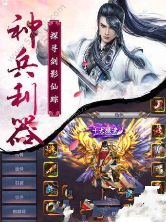 苍穹九歌手游官网下载安卓版图3: