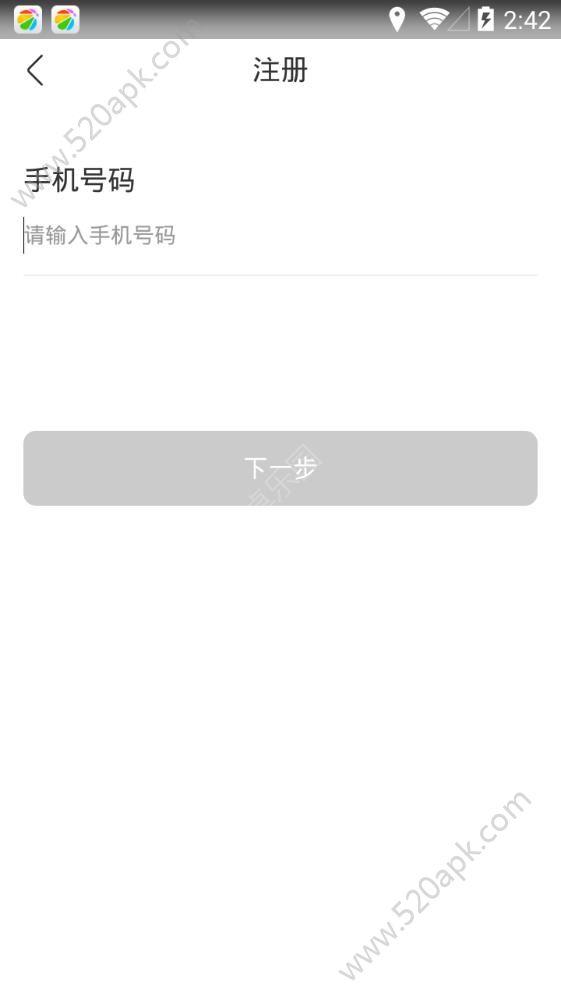富友乐贷款app手机版图3:
