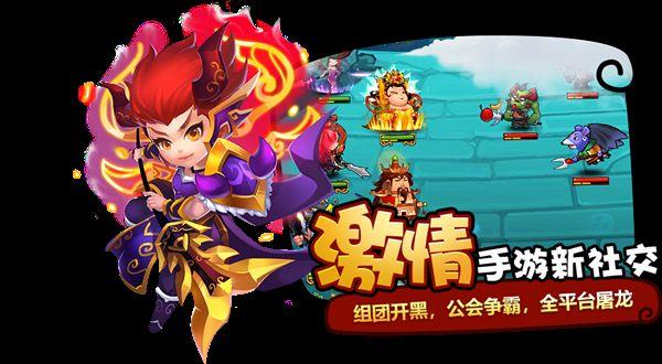 抖抖三国官方网站下载正版手游图片2