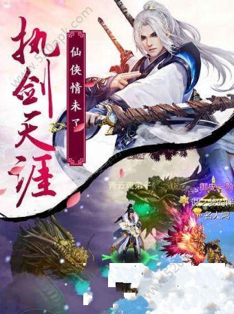 苍穹九歌手游官网下载安卓版图1: