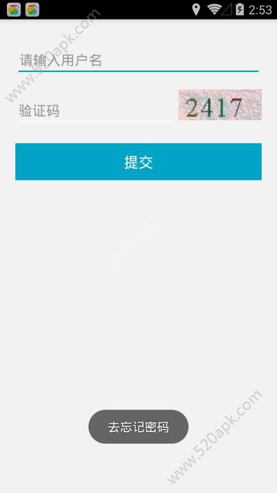 肽妙商城app官方手机版图3: