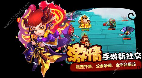 抖抖三国官方网站下载正版手游图4: