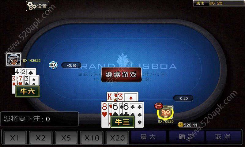 连连棋牌手机游戏官方安卓版图2: