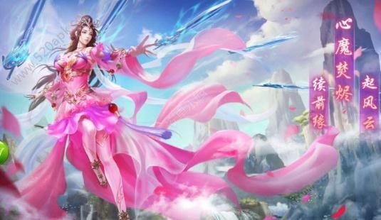 神魔幻剑手游官网下载最新安卓版图1: