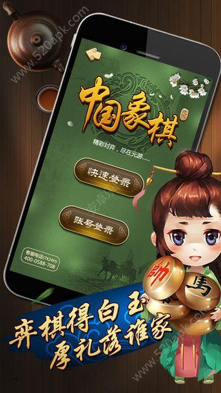 元游棋牌AP官方下载手机版图1: