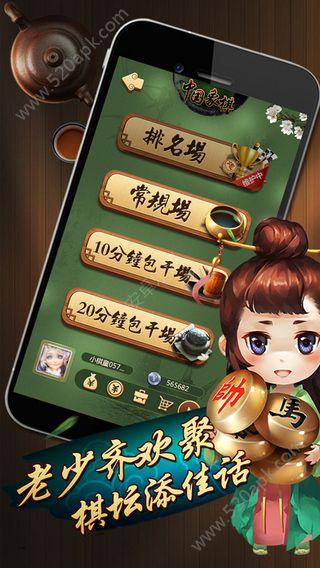 元游棋牌AP官方下载手机版图4: