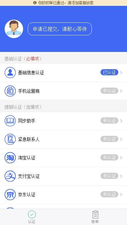 大地钱包app手机版图1:
