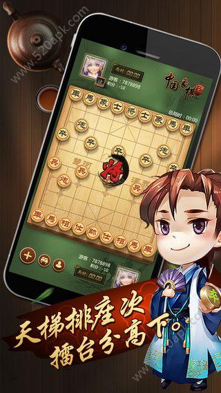 元游棋牌AP官方下载手机版图2: