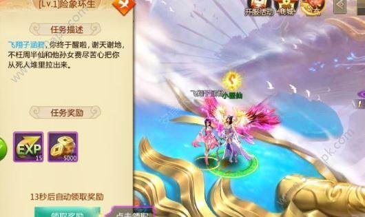 神魔幻剑手游官网下载最新安卓版图3: