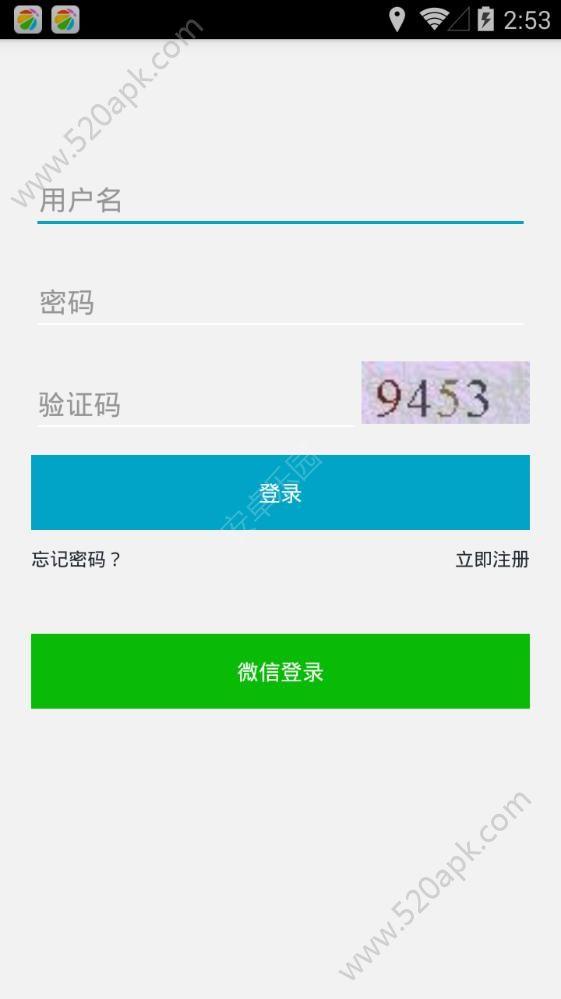 肽妙商城app官方手机版图1: