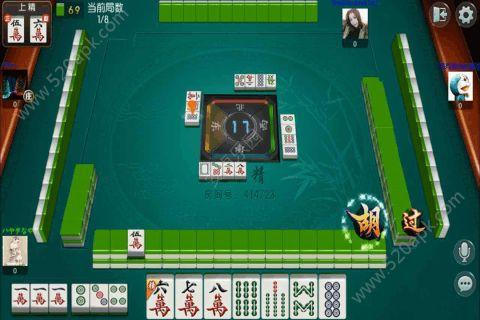 唯乐棋牌APP官方下载手机版图1: