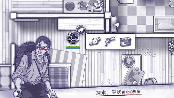 阿瑞斯病毒厨师兑换表大全 厨师兑换物品汇总[多图]图片2