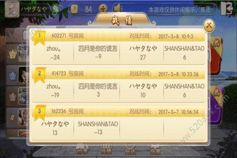 唯乐棋牌APP官方下载手机版图2: