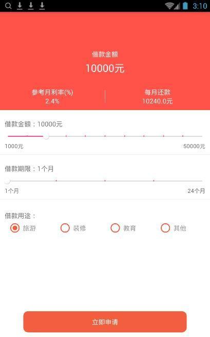 厚钱袋app官方手机版图片1