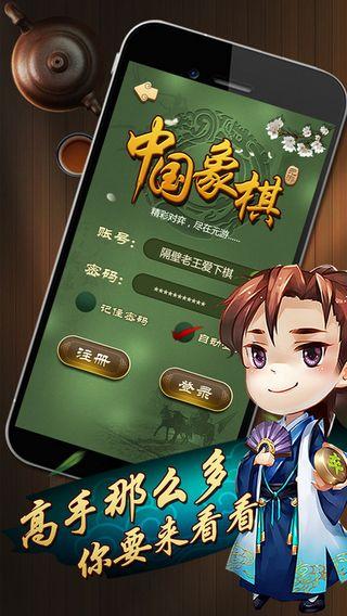 元游棋牌AP官方下载手机版图片1