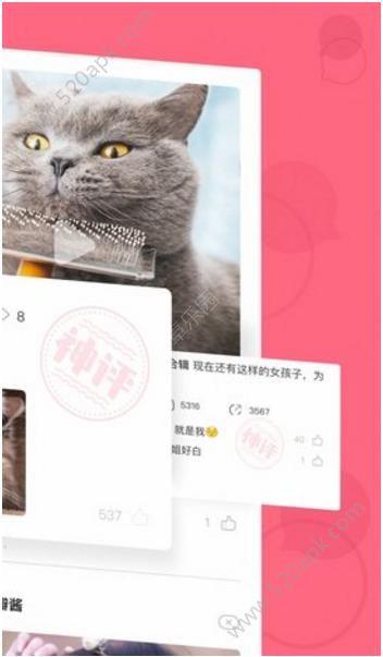 笑话大师app官方手机版图2: