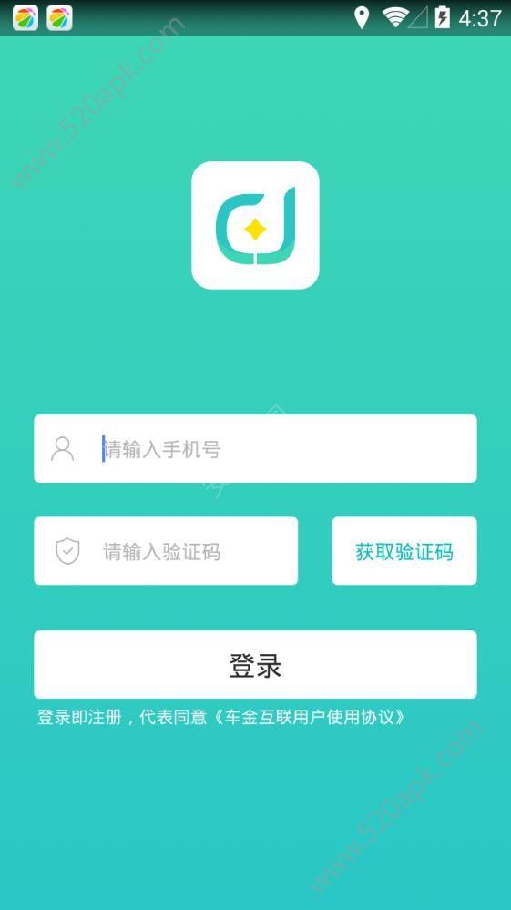 车金互联app官方手机版图1: