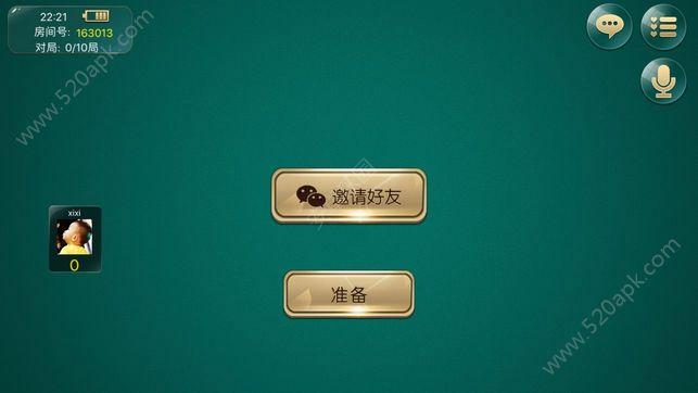 京梦棋牌app官方下载手机版图1: