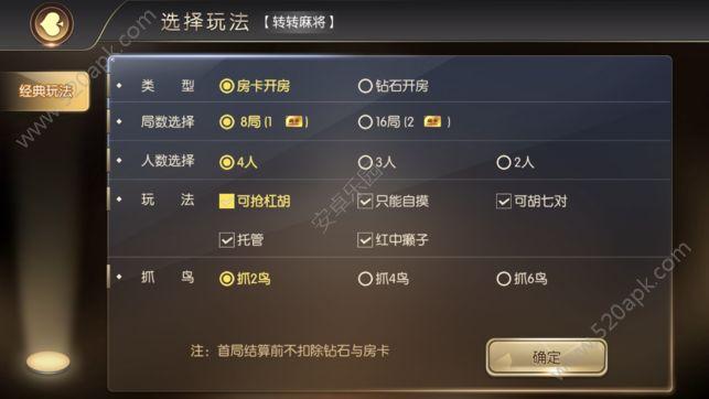 京梦棋牌app官方下载手机版图3:
