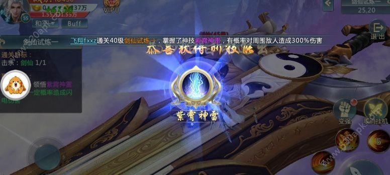 孤独九剑手游官方网站下载正版图3: