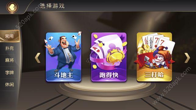 京梦棋牌app官方下载手机版图2: