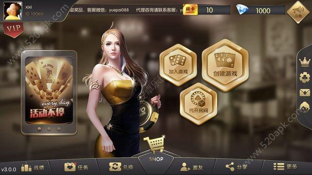 京梦棋牌app官方下载手机版图4:
