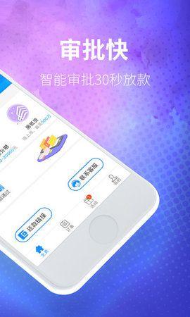 哆哆钱app官方手机版图1: