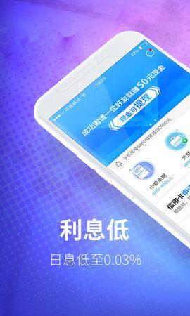 哆哆钱app官方手机版图片1