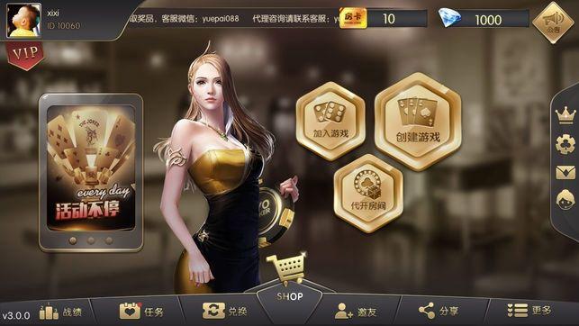 京梦棋牌app官方下载手机版图片1