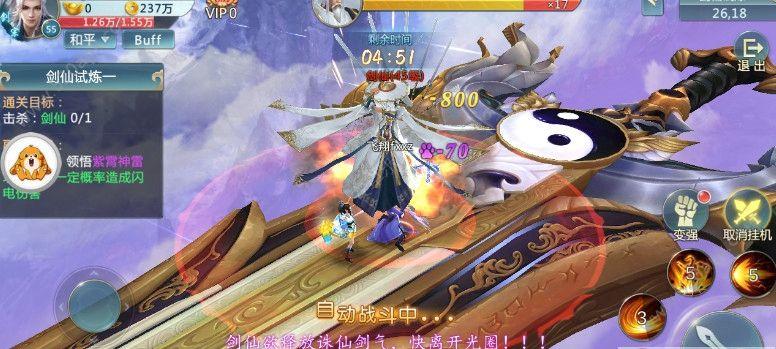 孤独九剑手游官方网站下载正版图2: