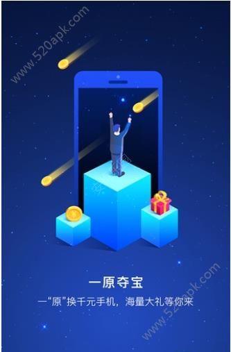 原点理财app手机版图3: