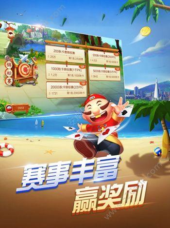 中亚娱乐APP官方下载手机版图1: