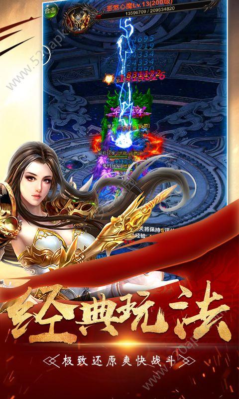 小小屠龙之烈火轩辕H5手游官方安卓版图4:
