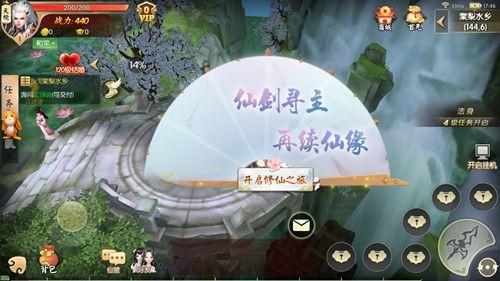 逆剑八荒官方网站下载正版手游 图片1
