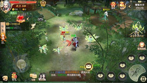逆剑八荒官方网站下载正版手游 图片2
