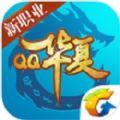 腾讯QQ华夏56net必赢客户端官网必赢亚洲56.net手机版版下载 v1.4.2