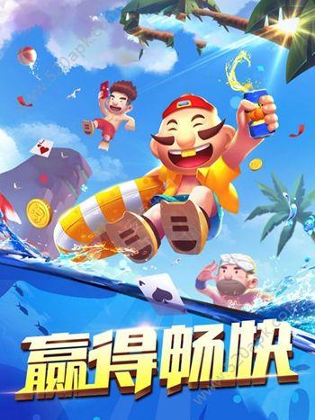 中亚娱乐APP官方下载手机版图4: