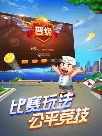 中亚娱乐APP官方下载手机版图2: