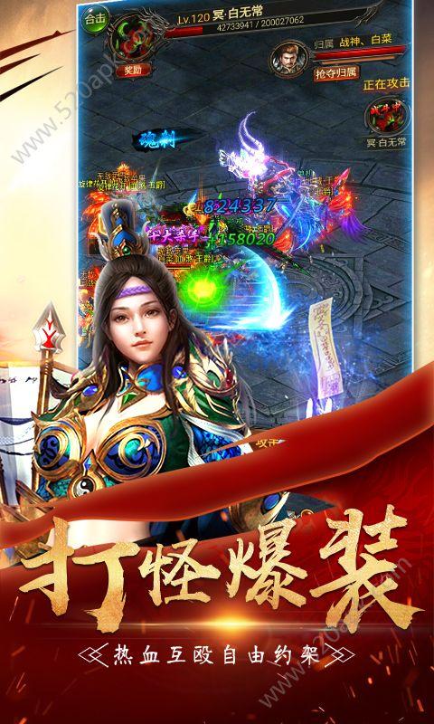 小小屠龙之烈火轩辕H5手游官方安卓版图3: