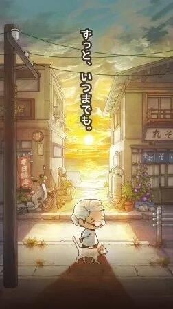 昭和杂货店物语3老奶奶与猫中文安卓版官方下载图片1