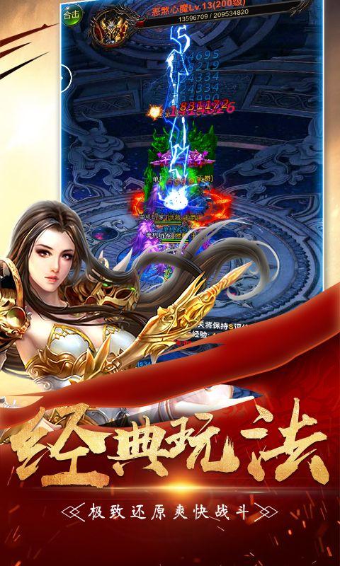 小小屠龙之烈火轩辕H5手游官方安卓版图片1